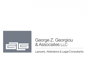 Bronze Sponsor: George.Z Georgiou and Associates LLC